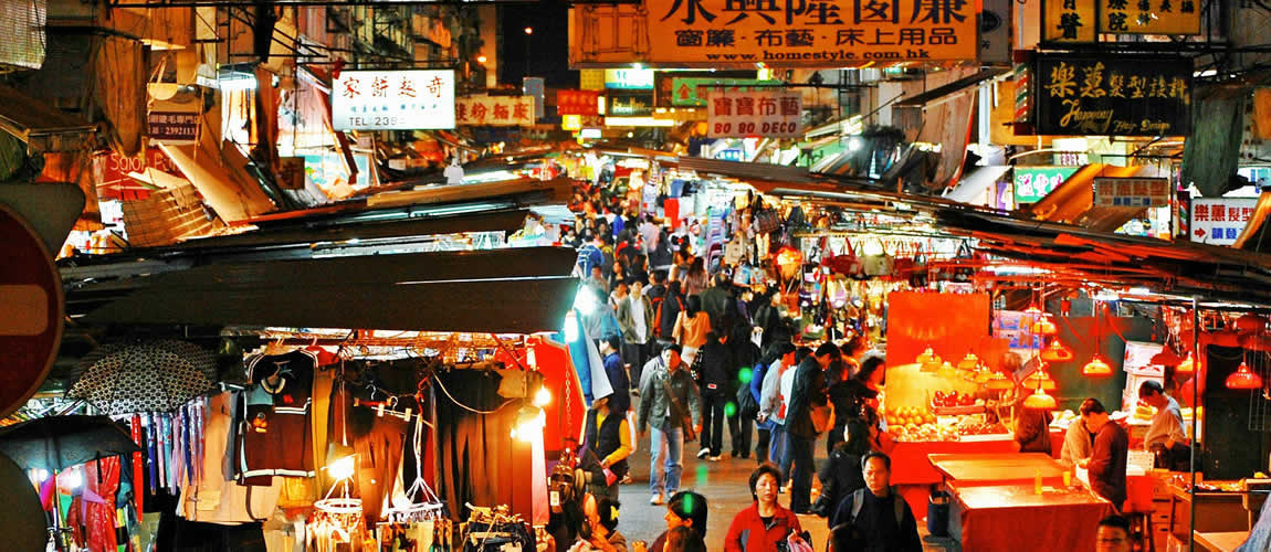 Night market Hong Kong